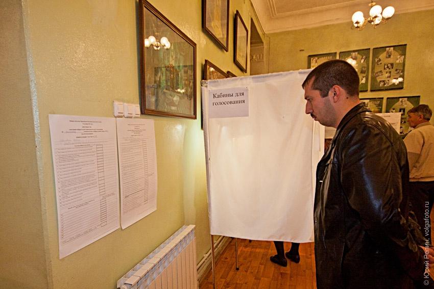 Выборы в Саратовскую облдуму