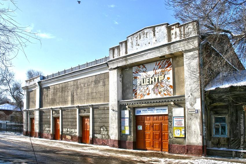 Улица Театральная