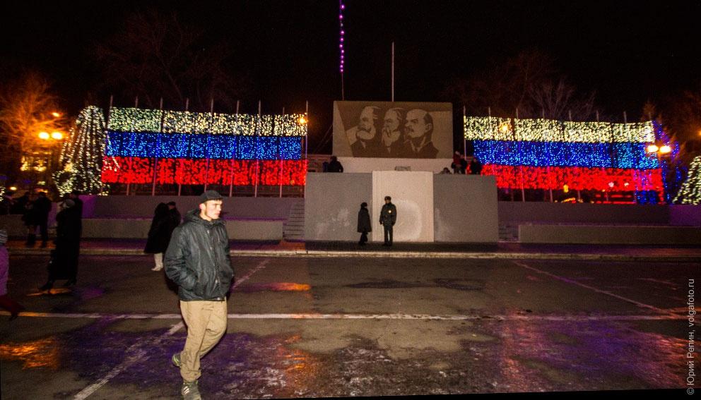Новогодняя ночь пл. Ленина г. Энгельс