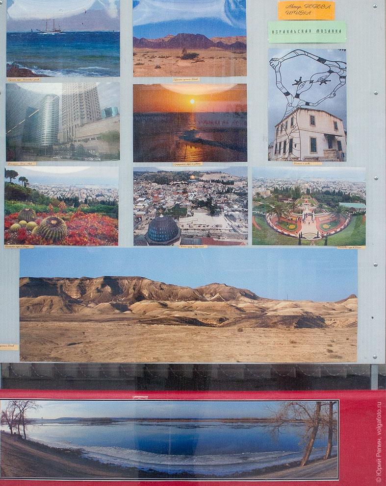 17-я городская фотовыставка