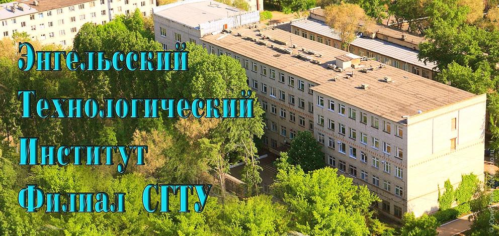 Механико-машиностроительный факультет