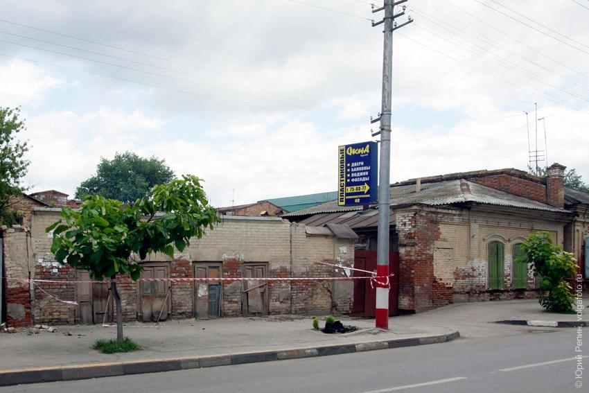Улица Коммунистическая (Кобзарёва)