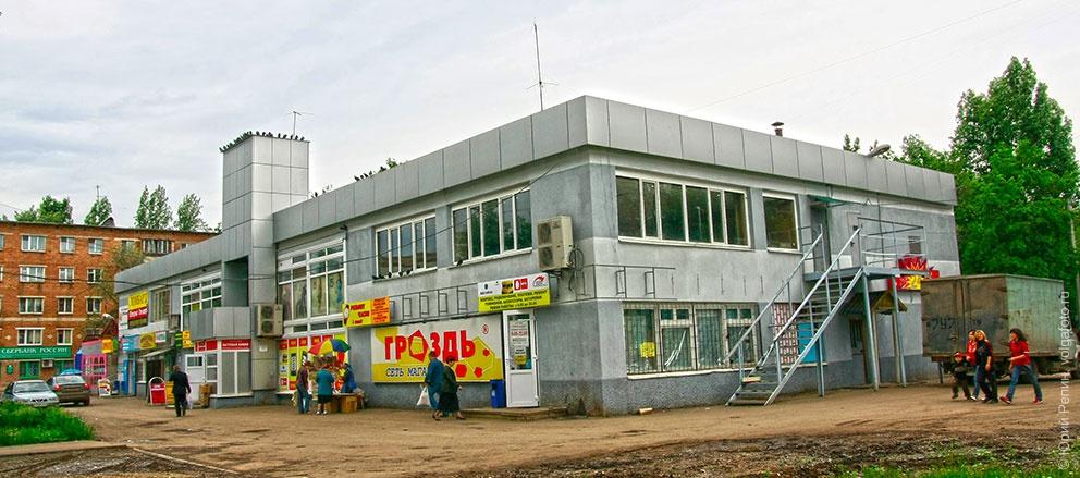 Улица им. Ломоносова