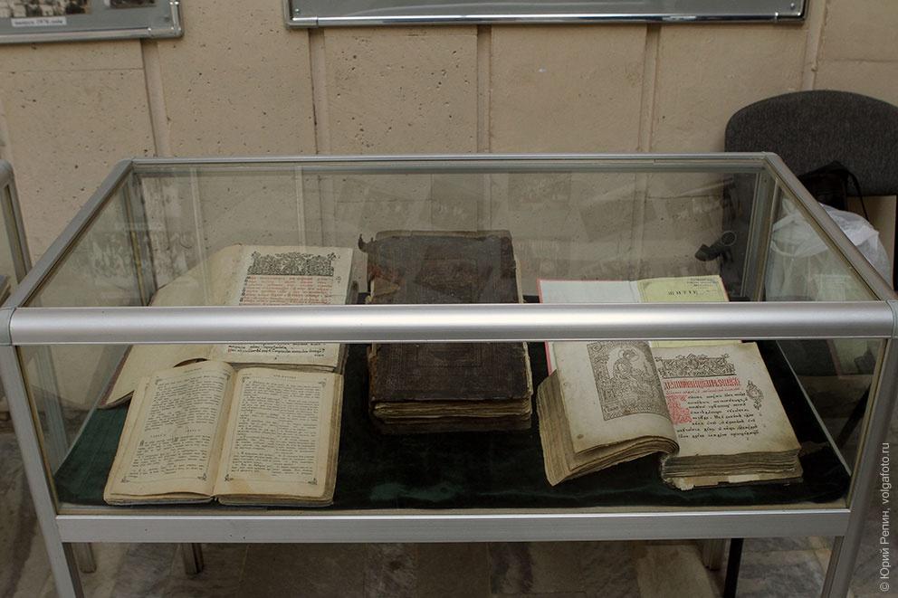 Православная книга – путь к преображению души