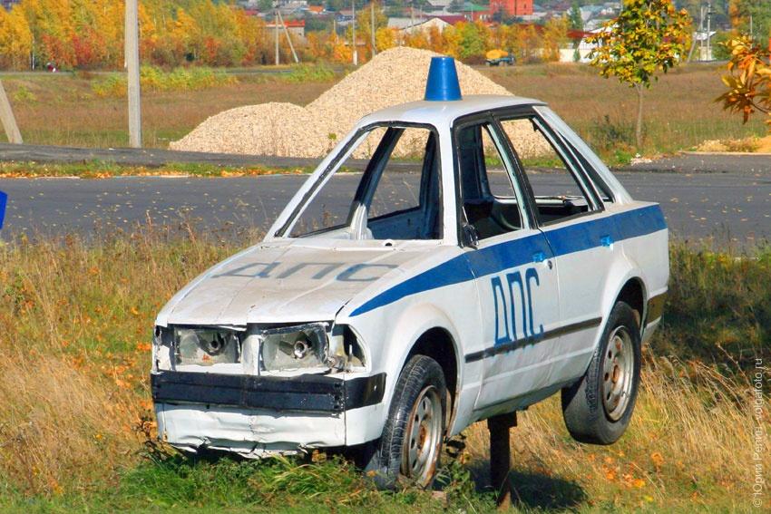 Юмор автоинспекции