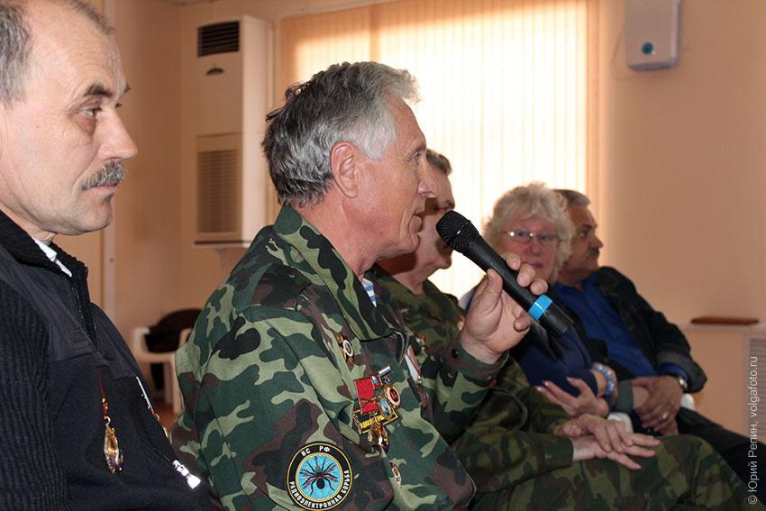 Видеконференция ветеранов