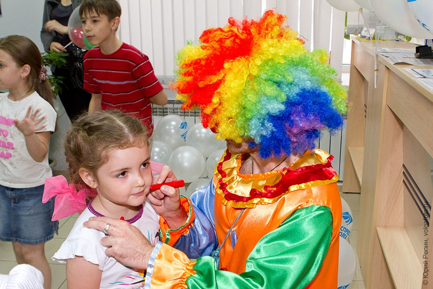 День детства в банке