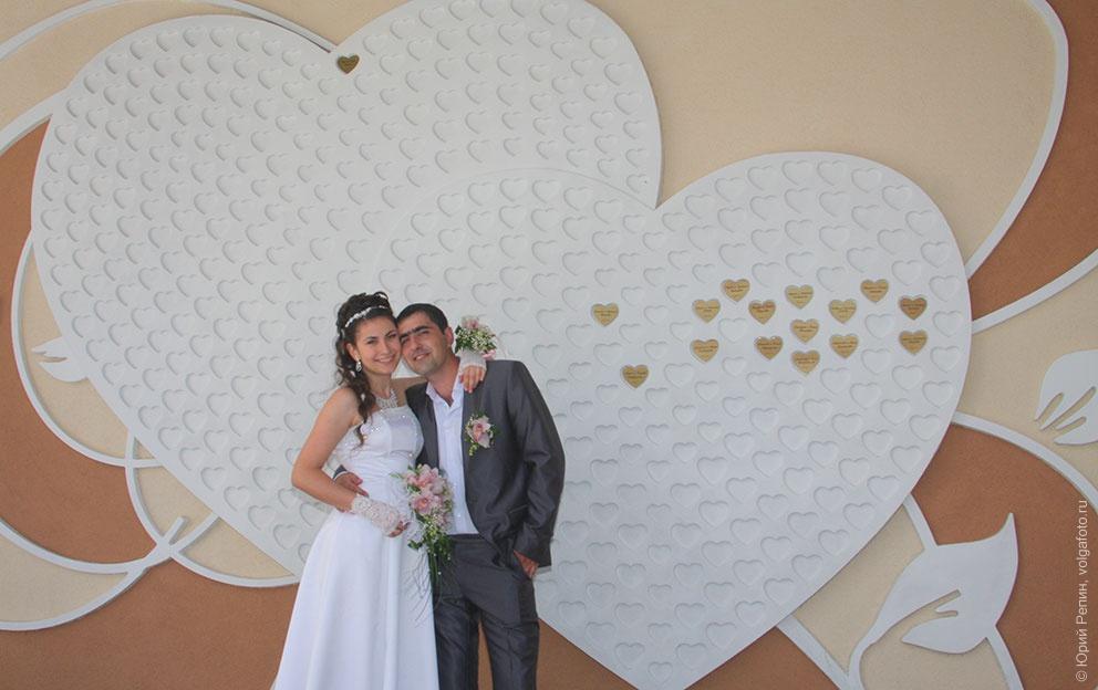 Свадьба Эмиля и Карины