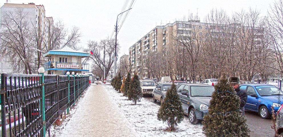 Улица П. В. Волоха