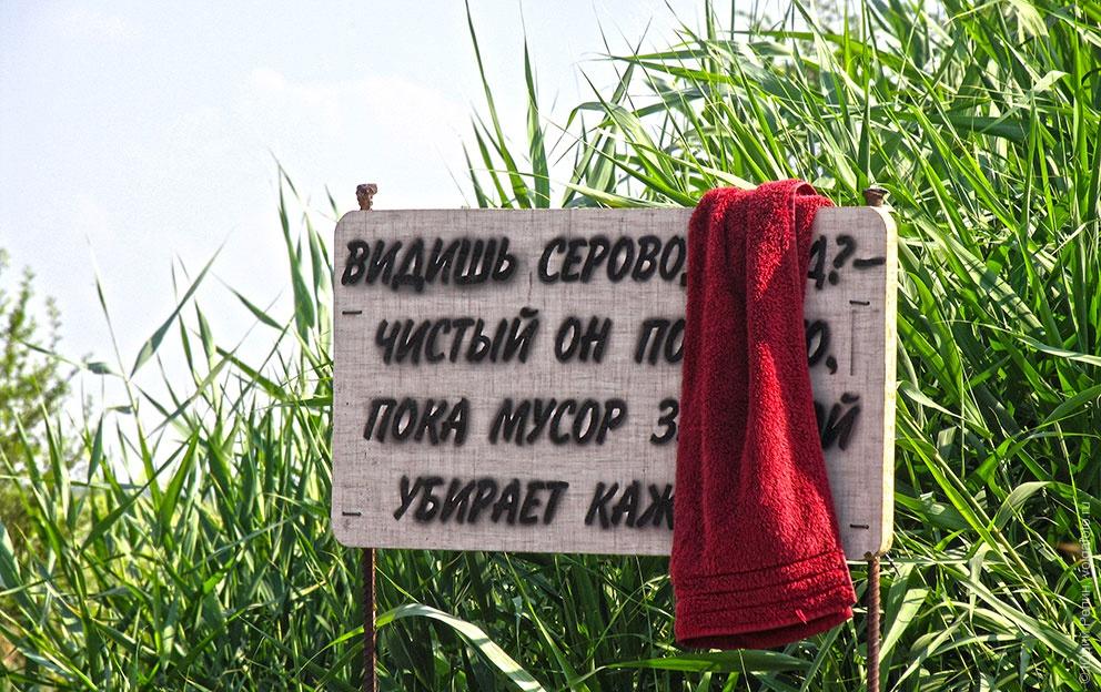Сероводородный источник  «В полях»